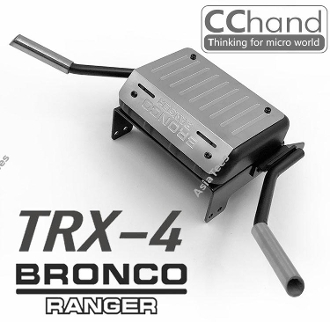 CChand TRX4 Bronco Fuel Tank & Exhaust